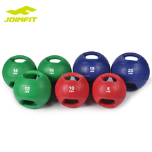 JOINFIT High elasticity Double-Grip Weighted Fitness Medicine Ball, High Dural Grip medicine ball