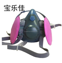 gas mask double filter for respirator and face masks 7500