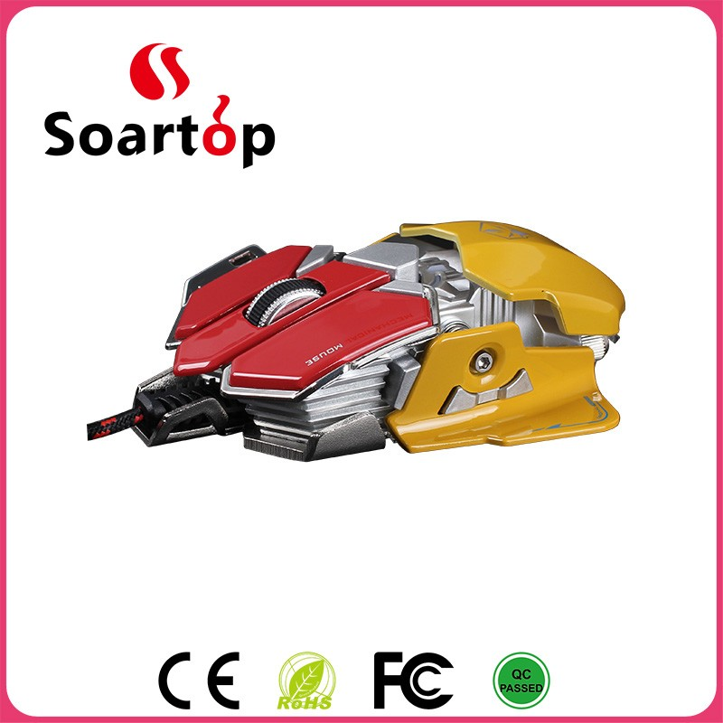 Cool Professional Gamer Mechanical 10D Wired Gaming Mouse