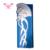 Royal Blue Fan Design Luxury Wedding Card
