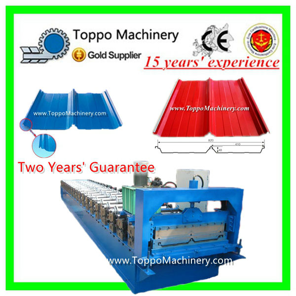 Clip Locked Zinc Coated Steel Roof Profile Roll Forming Machine