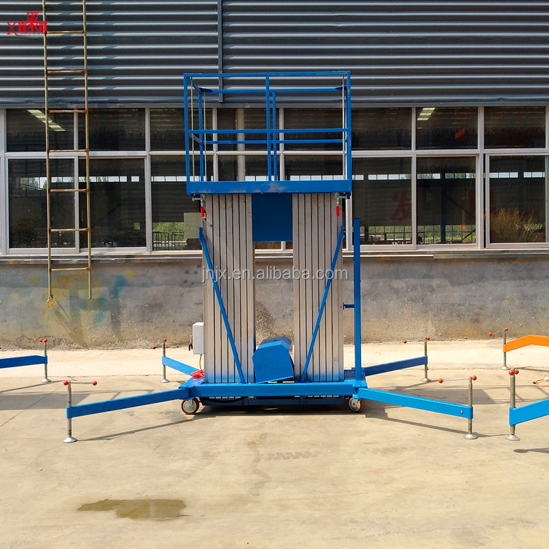 Fixed scissor goods lift platform car lift