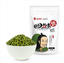 green mung bean for spruting grad on hot sale with corporate price Small package
