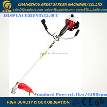 28mm Diameter Aluminium Pipe Petrol Grass Trimmer Gas Cutting Machine Garden Tools