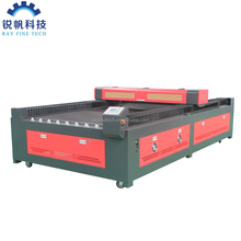 MDF plywood plaxiglass wood acrylic leather paper fabric glass ceramic marble glass cnc laser cutting machine price