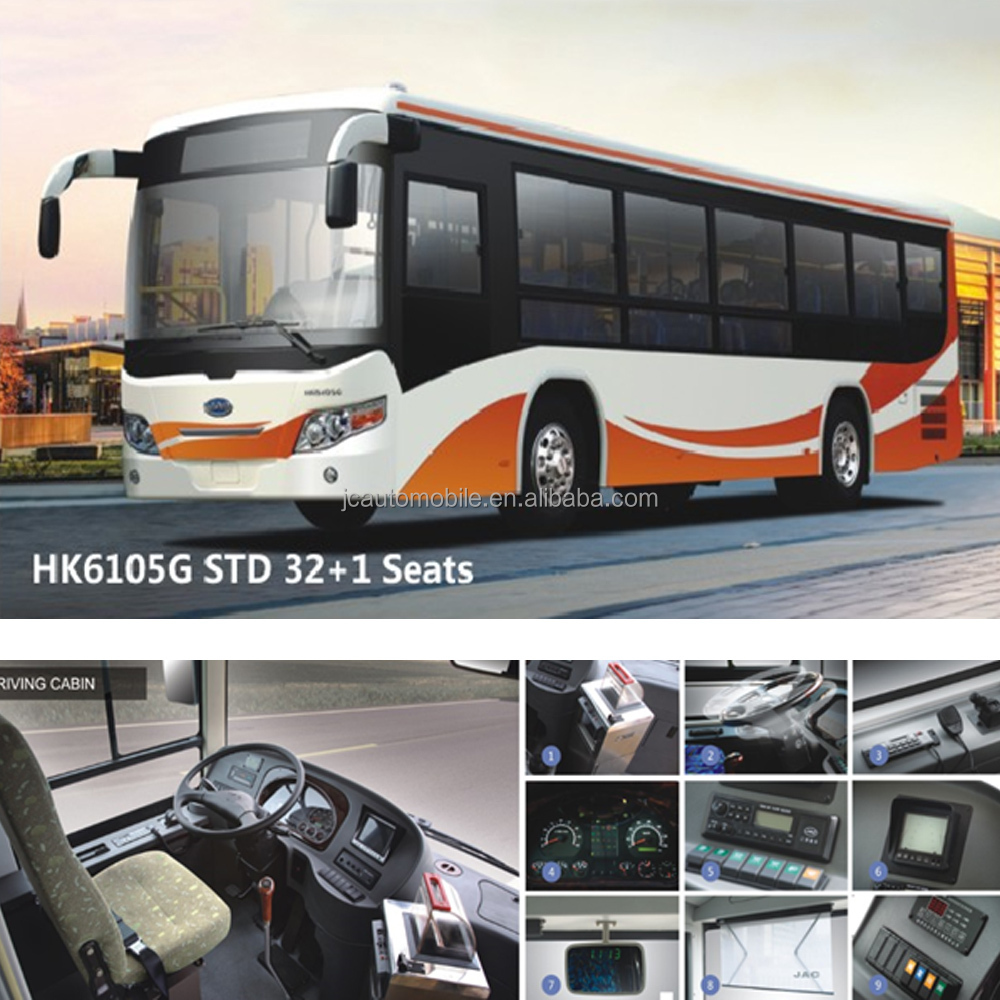11 meters 30 - 40 passenger bus city bus daewoo bus price