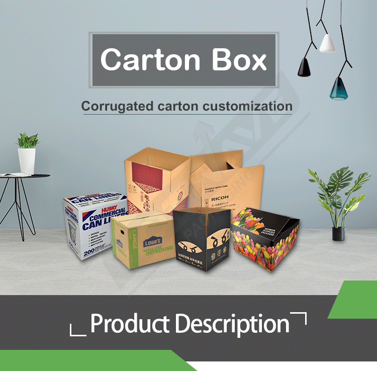 Wholesale custom cardboard paper shipping box for packaging