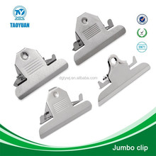 Popular metal Jumbo silver binder clip, bulldog clip