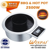 BBQ&HOT POT infrared cooker / restaurant hot pot bbq with grill