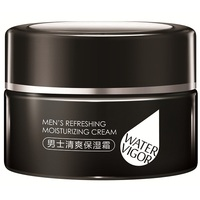 skin whitening face cream for men