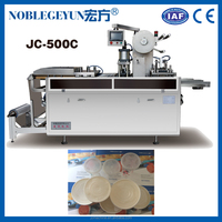 JC-500C Automatic Vacuum Plastic Injection Forming Machine