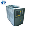 High quality 800-1200PCS/H water chiller for blow molding machine