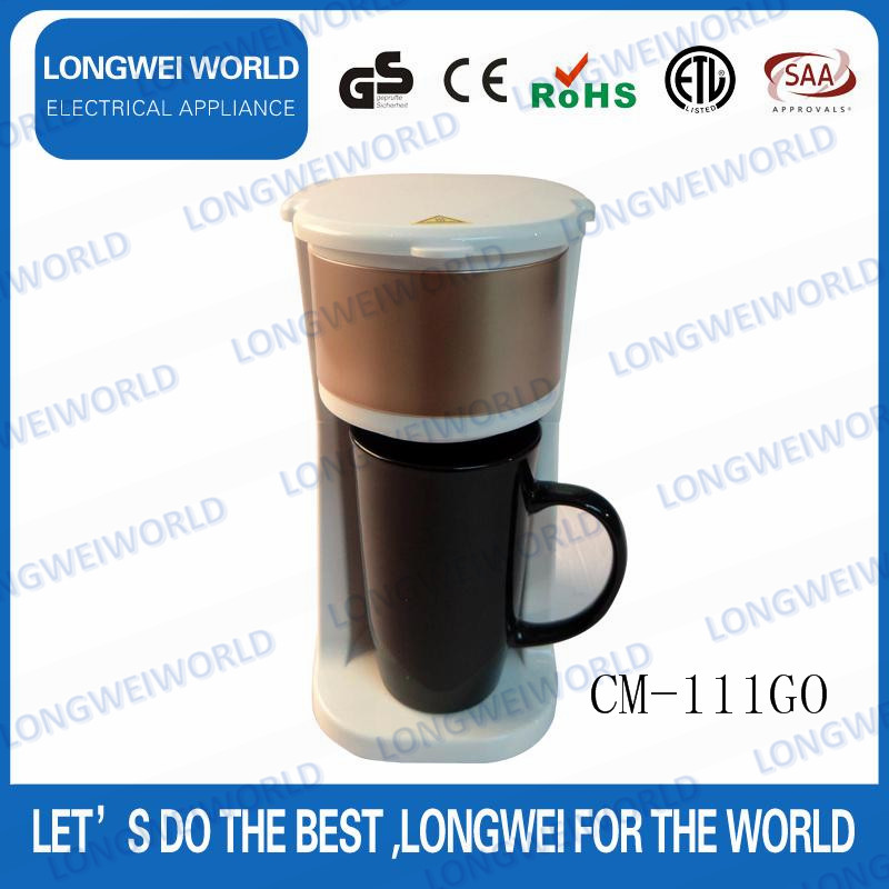 Factory wholesale coolest coffee maker of Bottom Price