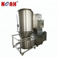GFG120 High Efficient Fluidized bed Granulator