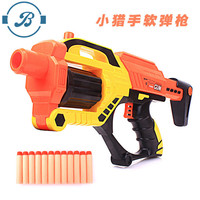 2017 top sale children toys safe plastic shooting guns air soft with bullets