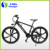 36v 250w 26 inch electric road bicycle
