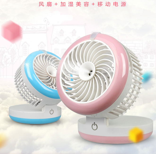 Innovative misting fan / customized cheap wholesale handheld mini usb fan for iphone