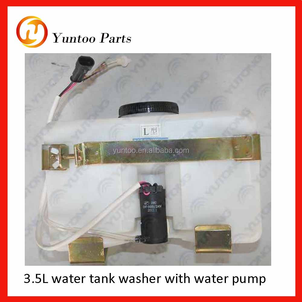yutong bus 24V water tank washer with water pump