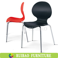 Ruibao Modern Stackable Restaurant Ant Dining Chair RDC-7147A