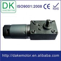 Dake High torque 12V 24 DC 575 electric dc motor 12v worm drive