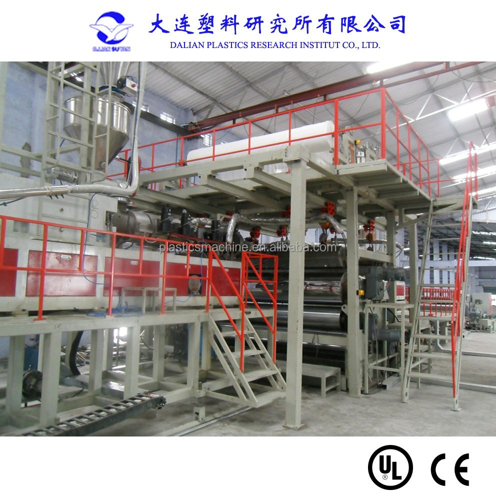 plastic flex banner machine, PVC flex banner production line