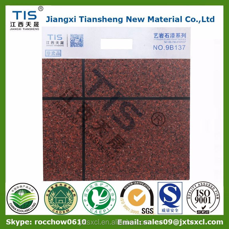 Water based decorative exterior building wall coating