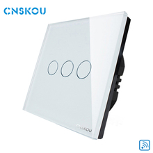 EU standard null & Live Line energy saving 3gang 433mhz rf wireless remote control light sensor touch switch
