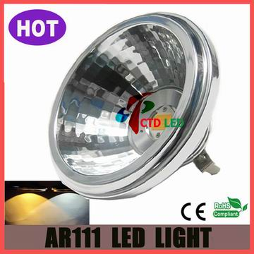 sharp cob qr led g53 ar111 g53 led 7w