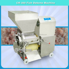 CR-300 Industrial electric Fish Meat Grinding Mincer Processing Machine / Equipment with full stainless steel