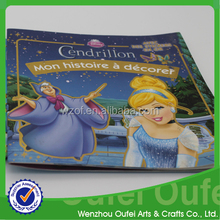 Children book french book of movie Cinderella story book printing