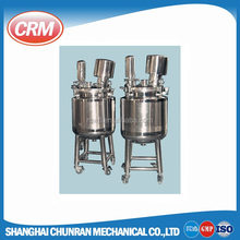 paste mixing machine at good price for promotional sale