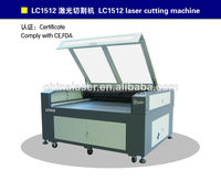 Diy wooden pen kits -making machine Laser cutting machine LC1512 with CE & FDA