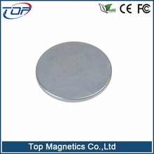 neodymium magnet radial ring neodymium magnet magnet door closer