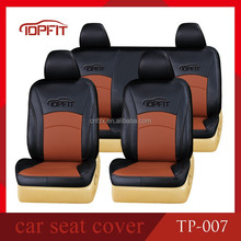 2017 Full set Manufactured Universal Premium Soft PVC Car Seat Covers
