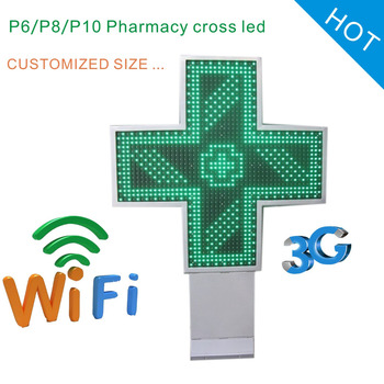 shops phaymacy cross led board p8/p16