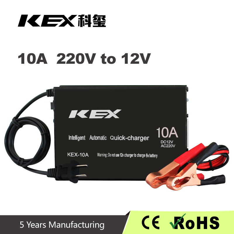 5 Years manufacturer marine battery trickle charger ac 220v dc 12v 10A battery charger with short circuit protected KEX-10A