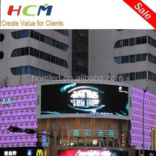Bar 3535 outdoor P8 SMD waterproof outdoor led display /8mm outdoor Advertising screen