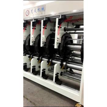 Best price corrugated carton printing and making machine for sale