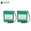 Ni-MH 4.8V 1200mAh Rechargeable Battery Pack Batteries/Cells Packs For Power Tool