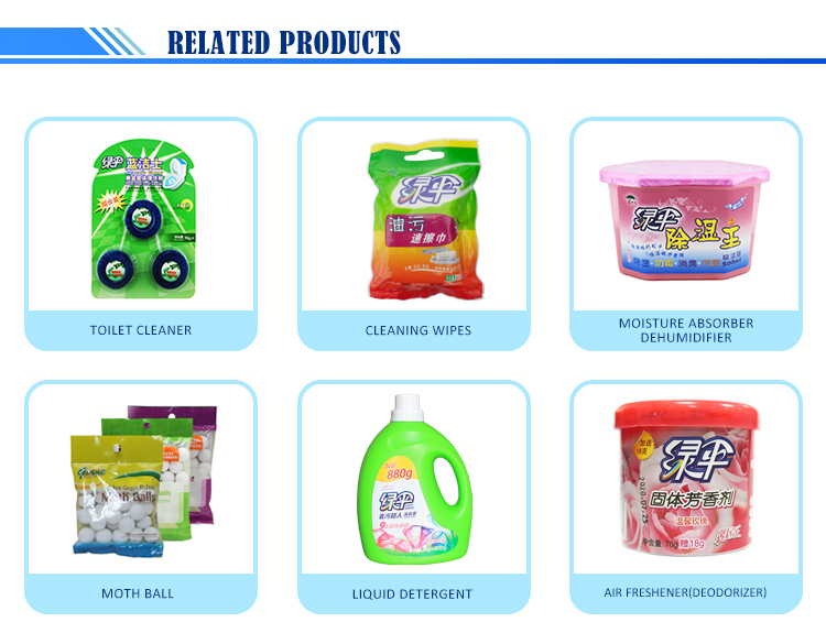 Household antibacterial washing machine cleaner ISO approved supplier