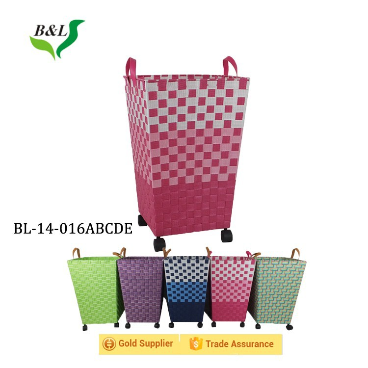 Rayon Braided Strap Woven Storage Basket Sets/5