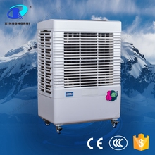 Air cooling system standing desert buy bajaj air cooler