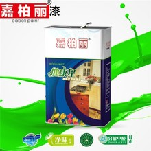 China white pearl furniture paint with low price