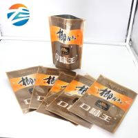 Hot sale fast food coffee or tea packaging bags