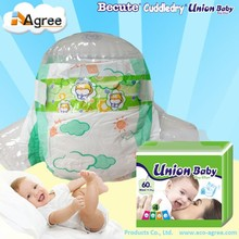 Manufacturer in China Sunny Baby Diaper