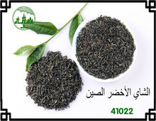 Organic high quality chunmee green tea kg 41022