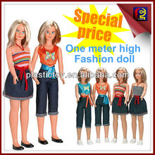 Popular 98 cm high fashion doll DBC108759