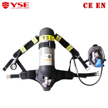Shanghsai YSE fire fighting breathing apparatus