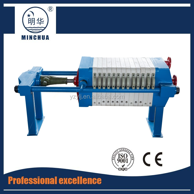 450 High Quality Oil Press Filter Press Machine
