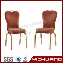 Rocking back Hotel banquet stackable metal dining chair